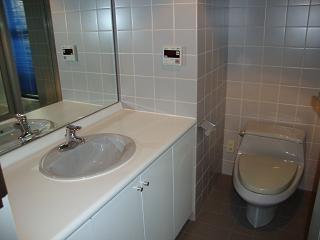 Mina House - Rest Room