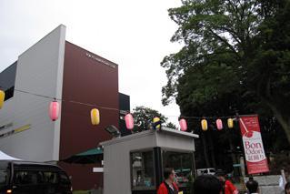 Tokyo American Club - Bon Odori