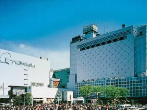 Tokyu Department Store