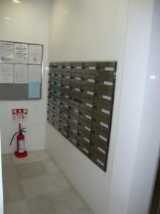PR Daikan-yama Sarugakucho - Mail Box