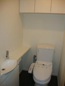 PR Daikan-yama Sarugakucho #506 - Toilet