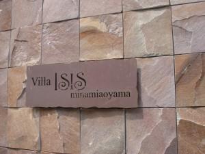 Villa ISIS Minami-aoyama