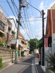 Crest Omotesando - Neighbor