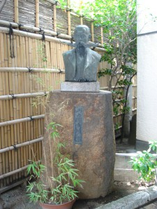 Fujiya House