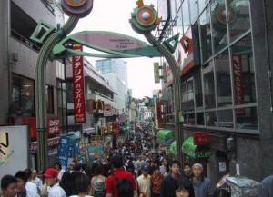 Harajuku - Takeshita Dori
