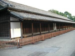 Hyakunin Bansho