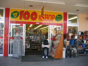 Hundred Yen Shop