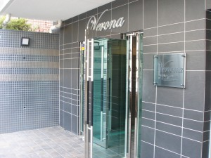 Verona Shinanomachi Lusso - Entrance