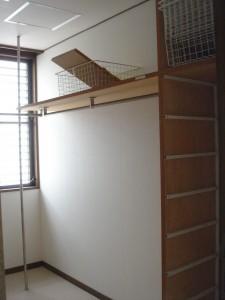 Home Place -  Walkin Closet