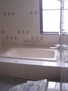 Home Place -  Bathroom