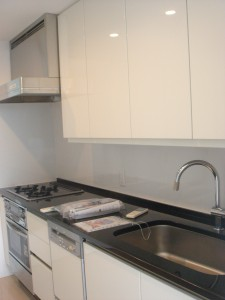 Residia Tower - Kitchen