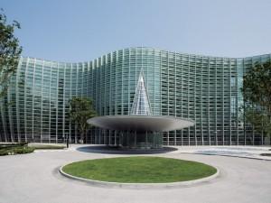 national-art-center