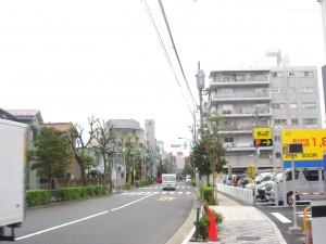 Minami-aoyama Toyoda Park Mansion - Neighbor