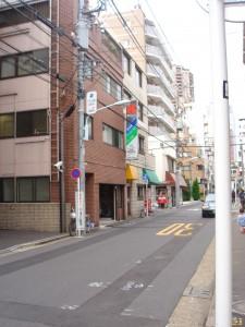 St Palace Minami-azabu - Neighbor
