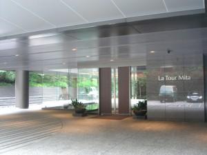 La Tour Mita - Entrance