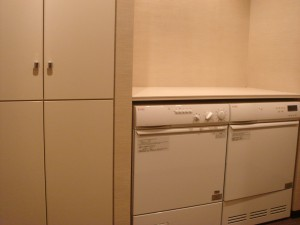 La Tour Shiodome - Washing room