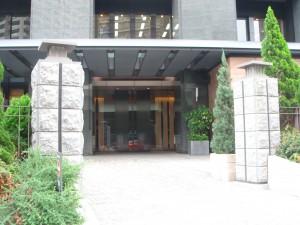 La Tour Chiyoda - Entrance