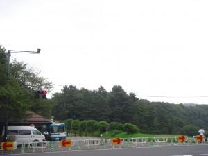 La Tour Hanzomon - Neighbor