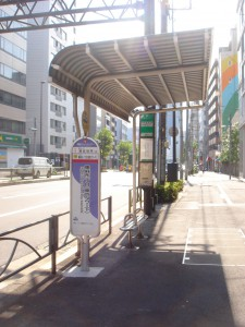 Park Habio Azabu Tower - Neighbor