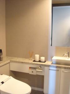Park Habio Azabu Tower - Restroom