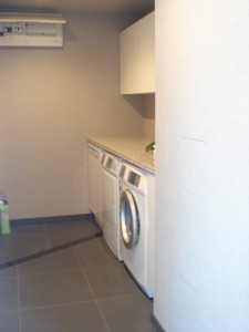 Park Habio Azabu Tower - Washing Room