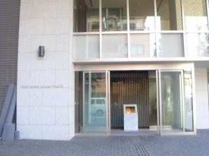 Park Habio Azabu Tower - Entrance