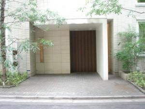 Blossom Terrace - Entrance
