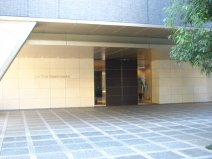 La Tour Kagurazaka - Entrance