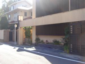 La Tour Ichigaya Sadohara - Neighbor