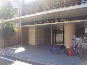 La Tour Ichigaya Sadohara - Entrance
