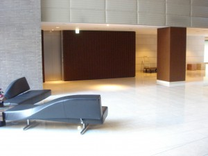 La Tour Ichigaya Sadohara - Lobby