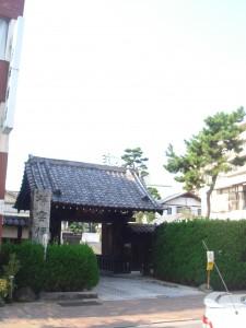 Windsor House Hiroo - Neighbor