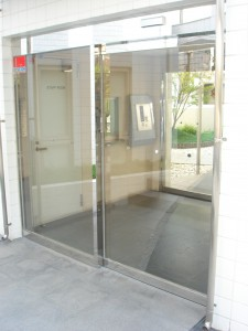 Windsor House Hiroo - Entrance