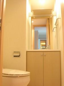 Gaien Residence - Restroom