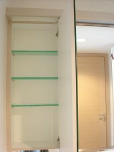 Gaien Residence - Powder Room