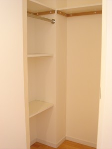 Gaien Residence - Closet
