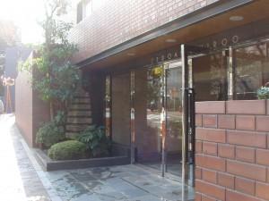 Zedoan Hiroo - Entrance