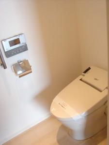 Aoyama Park Tower - Restroom