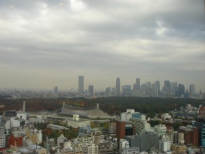 Aoyama Park Tower - View