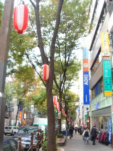 Aoyama Park Tower - Neighbor
