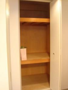 Linde Jingumae - Storage