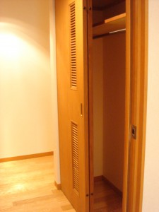 Residia Yoyogikoen - Closet