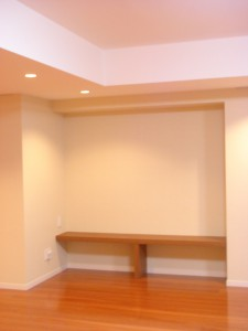 La Tour Yoyogiuehara - Living Dining Room