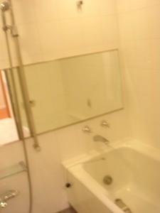 La Tour Yoyogiuehara - Bathroom