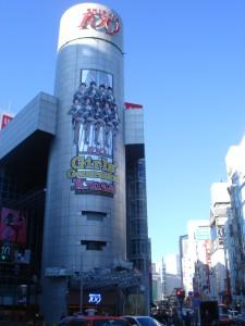 Palace Royal Shoto - Neighbor