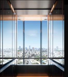 La Tour Shibuya - Elevator
