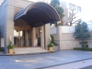 Minami-aoyama Takagicho Park Mansion - Entrance