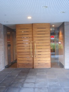 Azabukan - Entrance