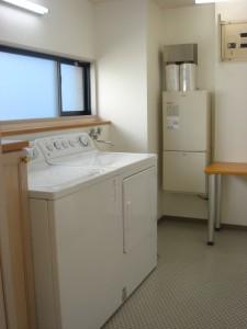Azabukan - Utility Room