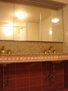 Azabukan - Bathroom